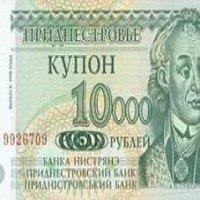 Tara cu doua monede oficiale. Vezi despre cine este vorba
