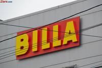 Un celebru lant de supermarketuri pleaca din Romania? Reactia companiei