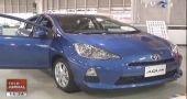 Toyota Prius-C, masina cu cel mai redus consum